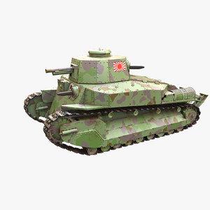 3D type 89 i-go model