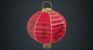 3D paper lantern 1a model