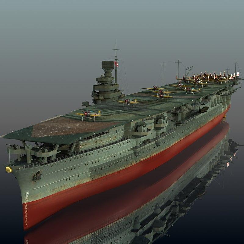 japanese zuikaku 3D model