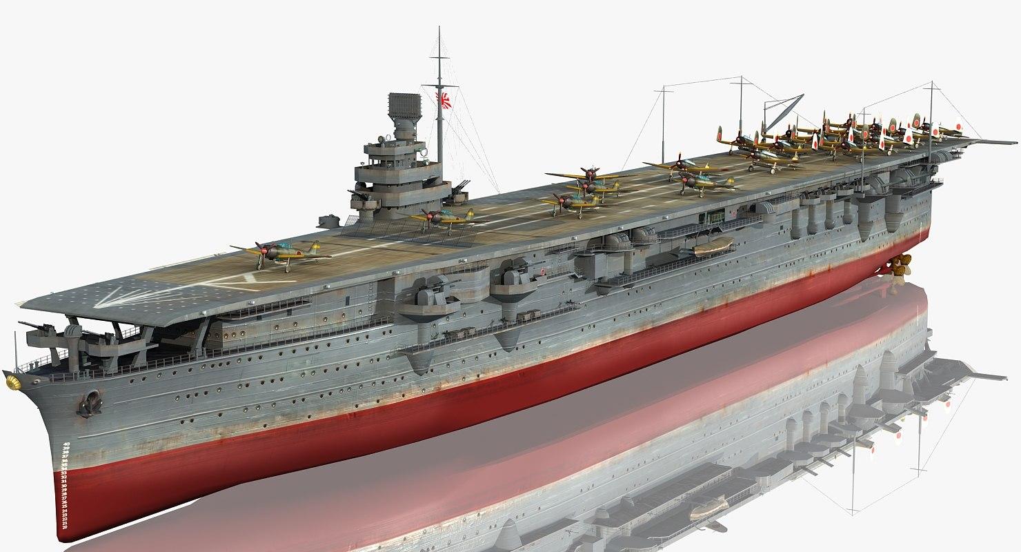 japanese aircraft carrier zuikaku 3D model
