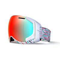 ski goggle claw PXV white