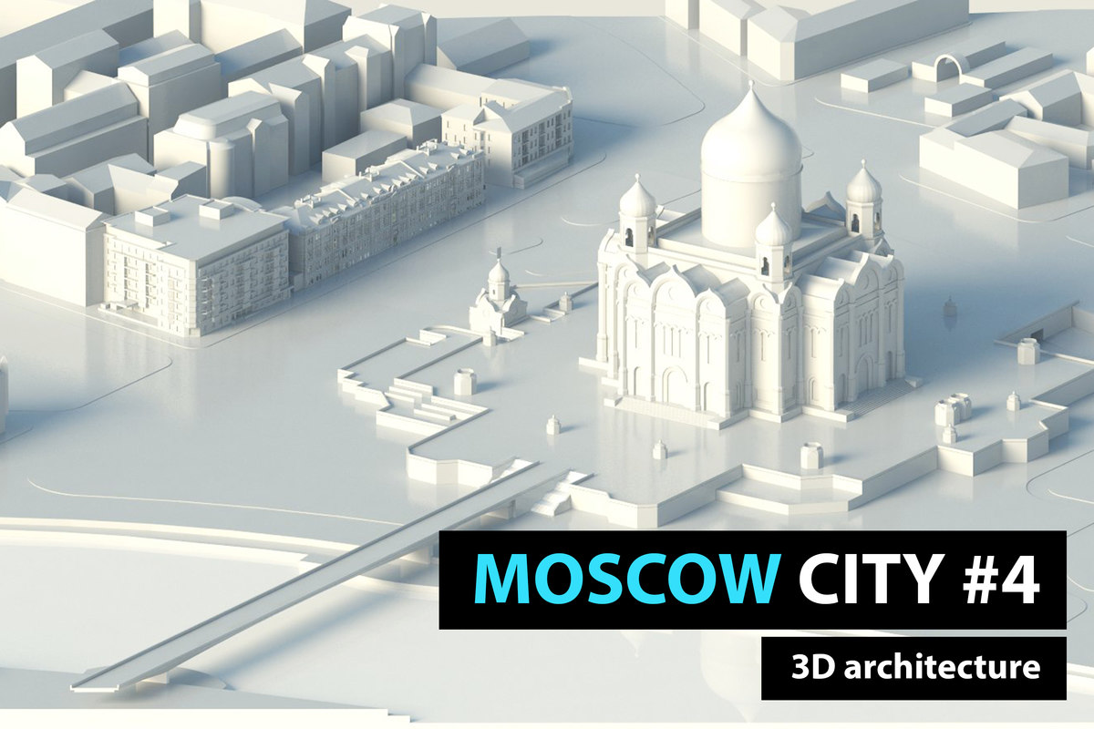 3D model moscow city soymonovskiy st