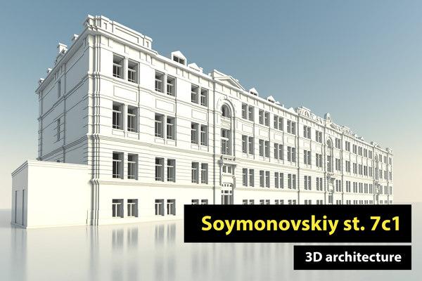 3D soymonovskiy st 7c1 low-poly