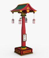 3D column asian asia