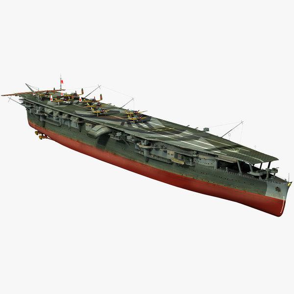japanese aircraft carrier zuiho 3D model