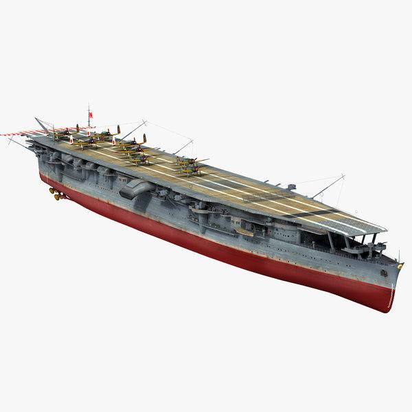 japanese aircraft carrier zuiho 3D