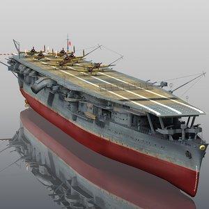 3D japanese zuiho 1942 model