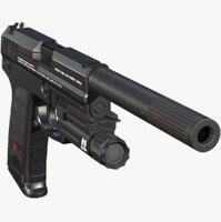 USP Upgraded (Triple A) PBR Game Ready