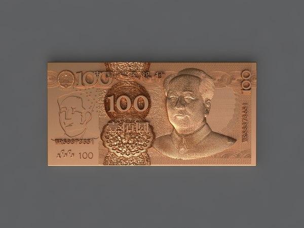 100 chinese yuan 3D