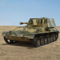 su-76 su 76 3D model