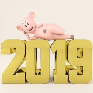 3D pig cartoon symbol