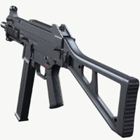 3D ump weapon gun model