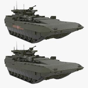 t 1 t-15 armata model