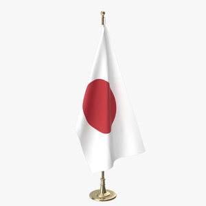 japan office flag 3D model