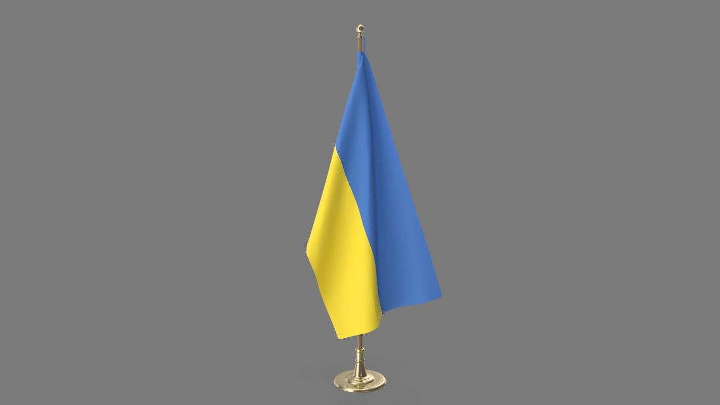 ukraine office flag 3D model