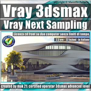 004 Corso Vray Next 3ds max Sampling Volume 4