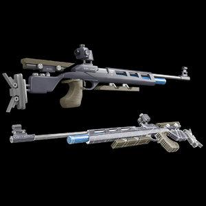 sport rifle 3D model