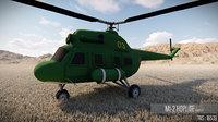 airplane hoplite mi-2 model