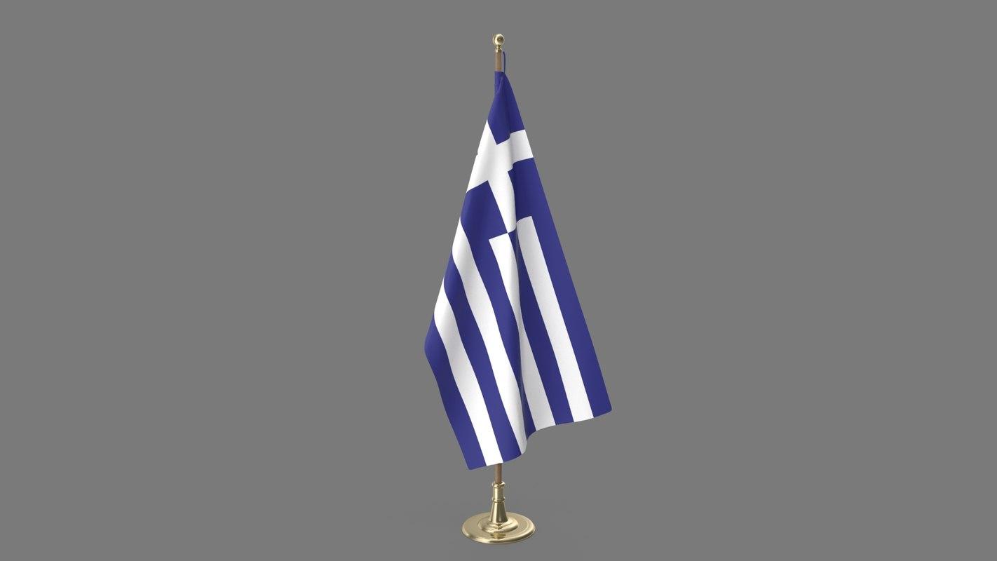 greek office flag 3D model
