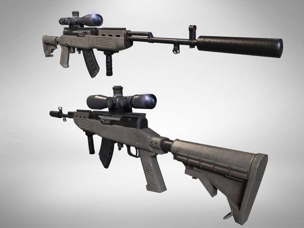 gun range 3D model