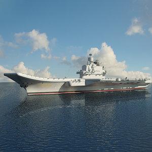 3D admiral kuznetsov carrier