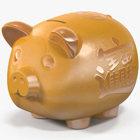 piggy bank 2 model