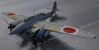 kawasaki ki-45 toryu nick 3D model