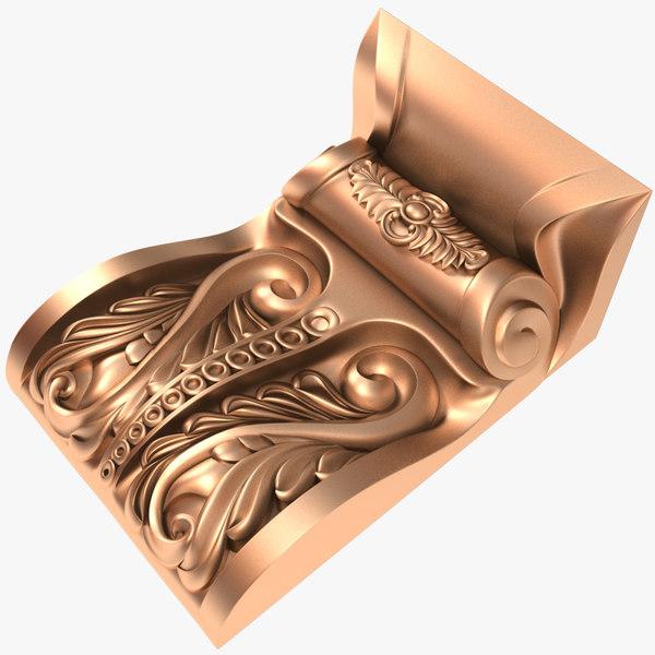 3D corbel x2