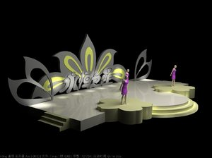 lighting 2014 3D model