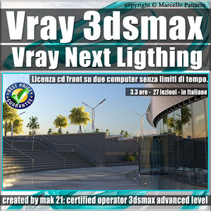 005 Corso Vray Next 3ds max Lighting Volume 5