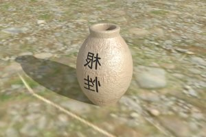 3D traditional japanese training pot