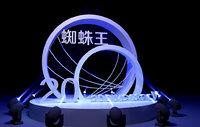lighting 2014 3D model