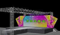 stage concert t 3D model