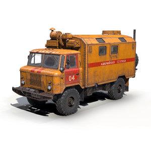 3D soviet 66 kung model