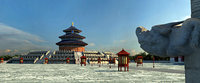 China - Imperial Palace - Forbidden City - Temple of Heaven