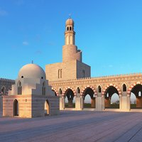 Arabic Mosque Islamic Building