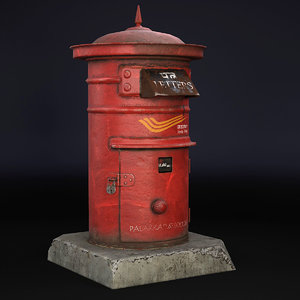 3D asset indian post box