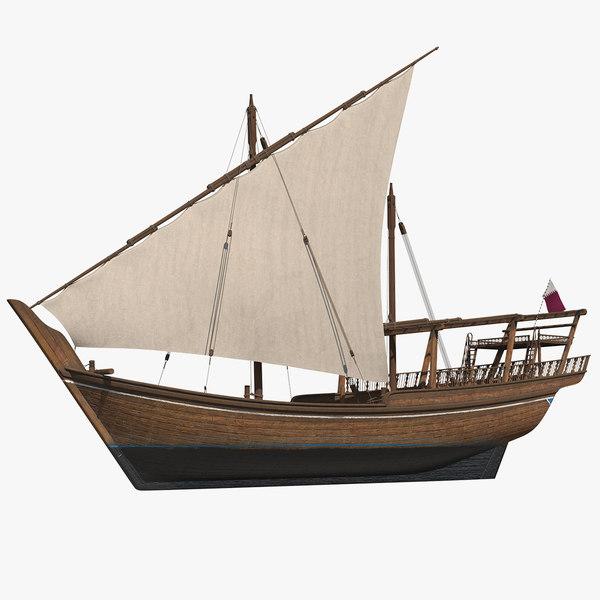 qatar traditional boat model