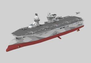 amphibious assault sci-fi 3D model