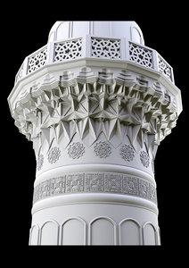 mucarnas tower 3D model