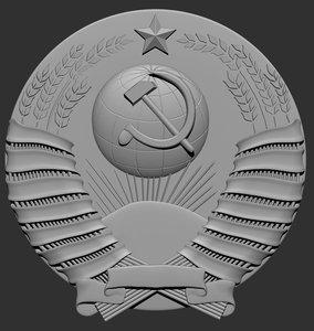 ussr emblem 3D