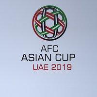 2019 asian cup 3D model