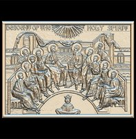 Descent Of The Holy Spirit Panno STL File for CNC Relief engraving