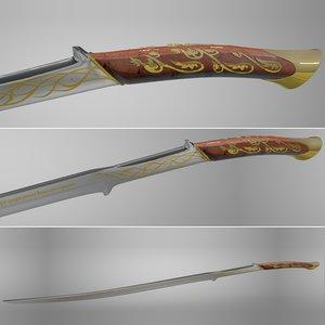 3D hadhafang arwen s sword
