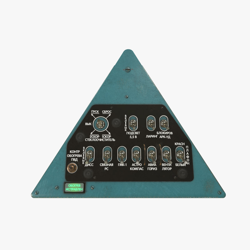right triangular panels board 3D model