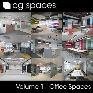 3D model cg spaces volume scenes