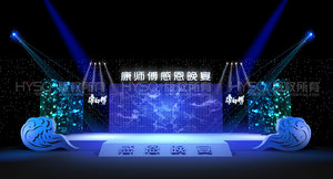 stage party concert fashion 3D
