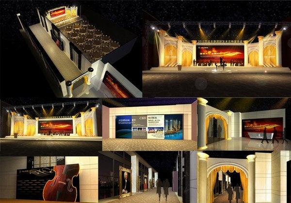 carnival stage 32 3D model