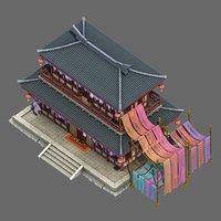 Beijing City Construction - Cloth Shop 06