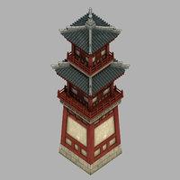 Beijing Architecture - Defense Arrow House